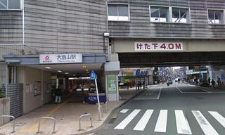 大倉山駅.JPG