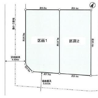 富士見が丘土地5280区画図.JPG
